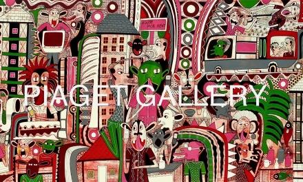 Exposition du Lavoir Vasserot - Piaget gallery