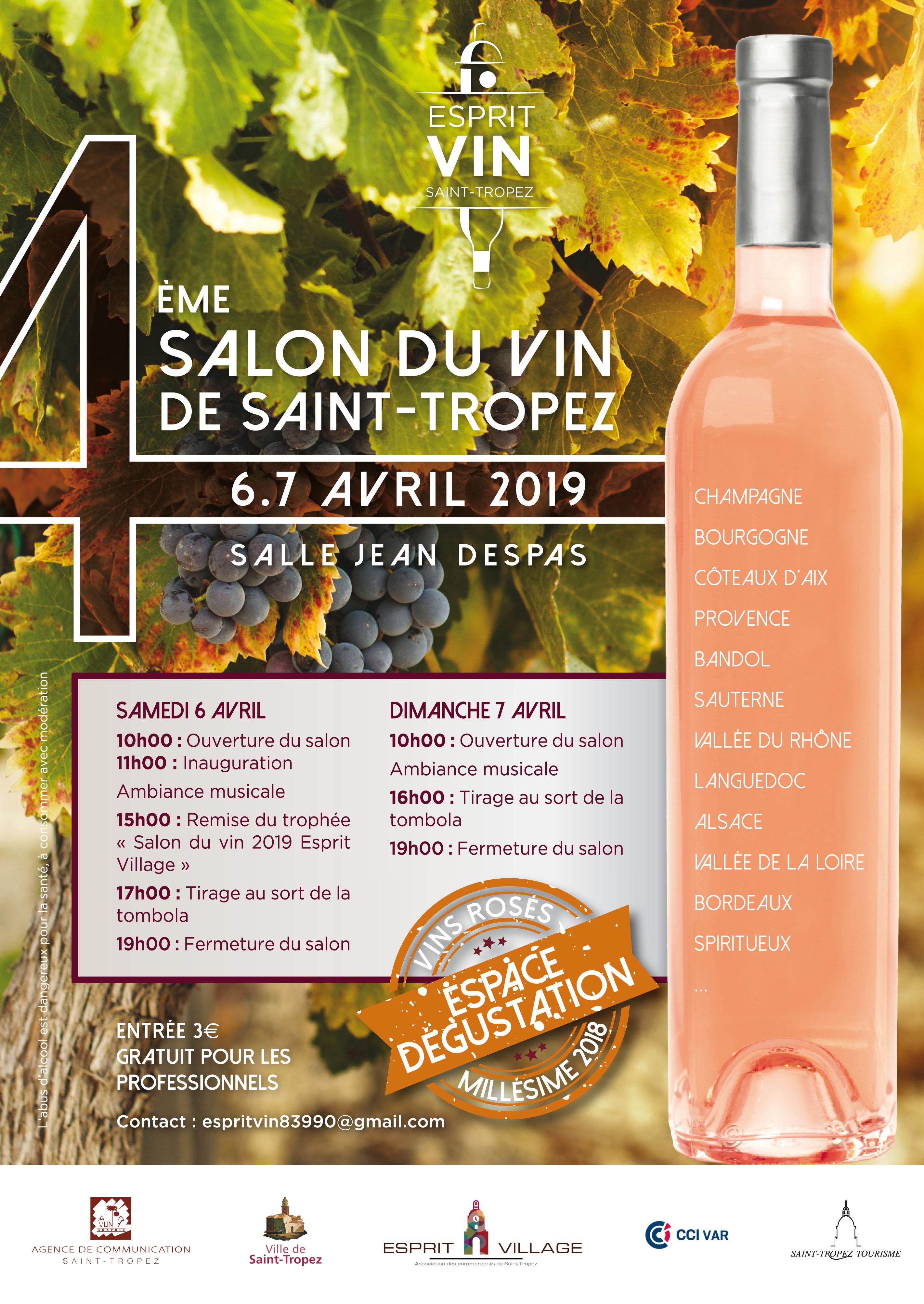 Salon du vin de saint tropez esprit vin site officiel de la ville de saint tropez - Salon saint tropez but ...