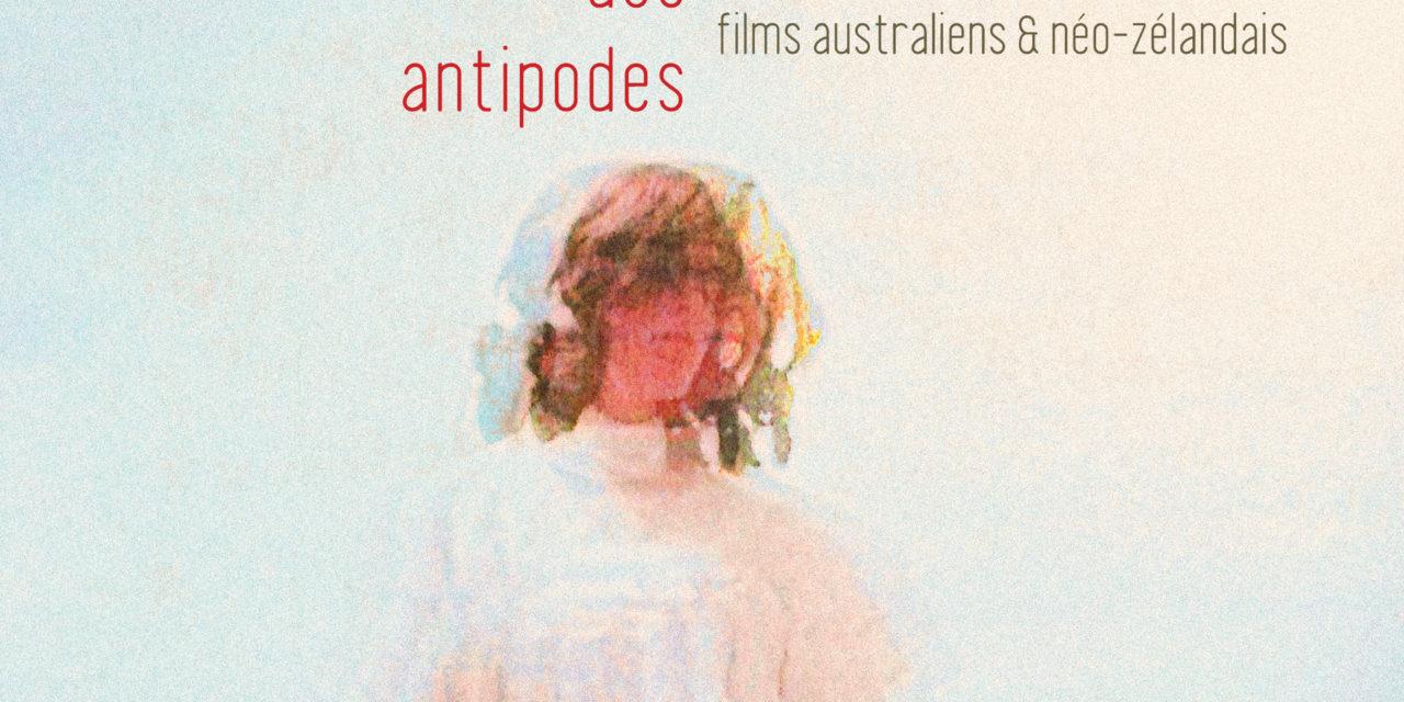 Rencontres internationales du cinéma des Antipodes