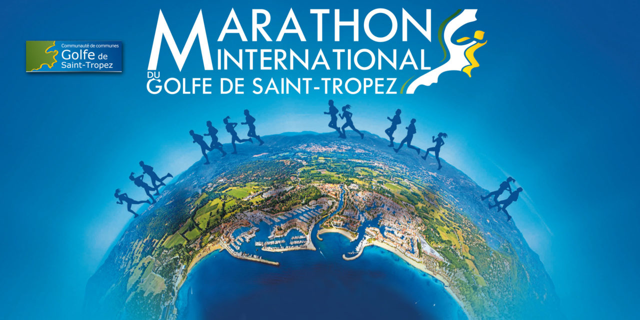 Marathon international du golfe de Saint-Tropez
