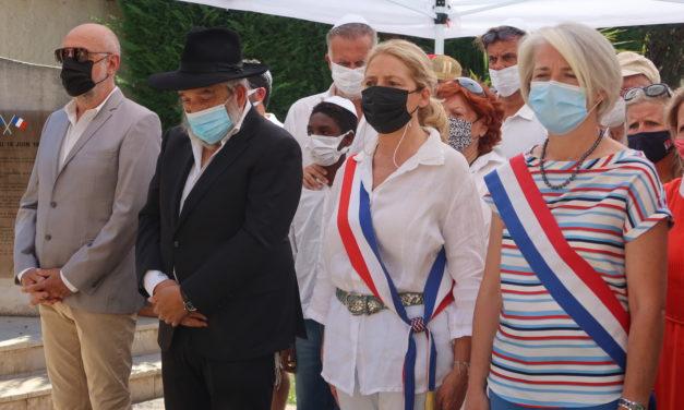 Journée nationale à la mémoire des victimes des crimes racistes et antisémites de l'État français, hommage aux « Justes » de France.
