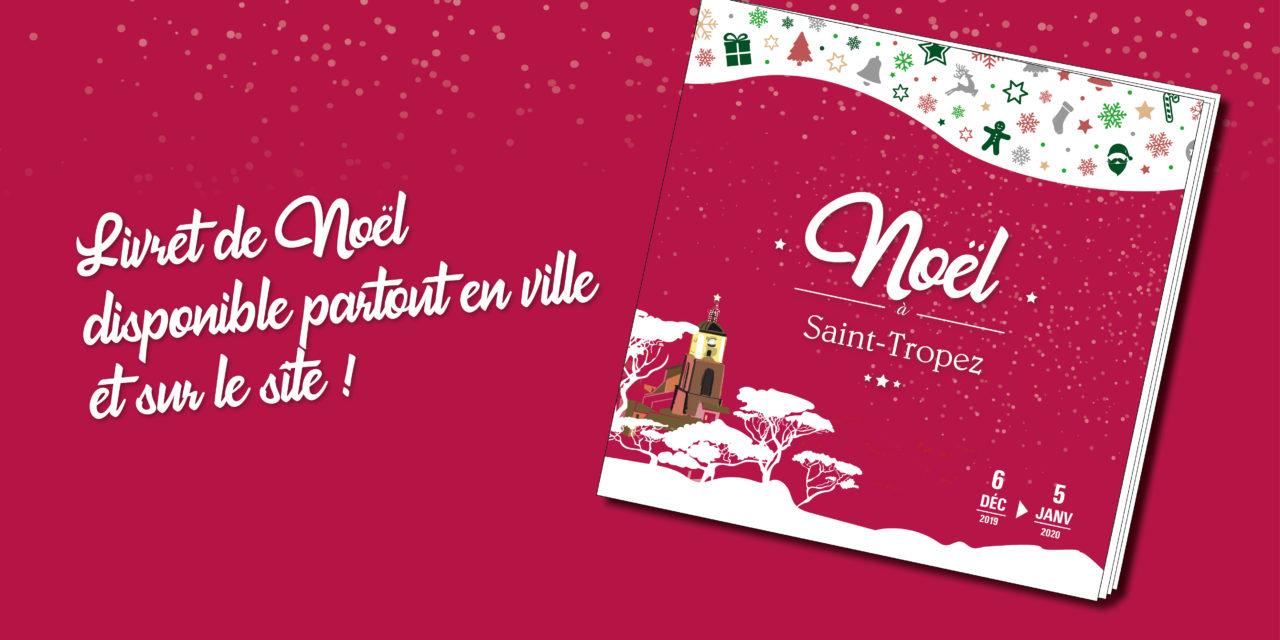 Découvrez le programme de Noël à Saint-Tropez !