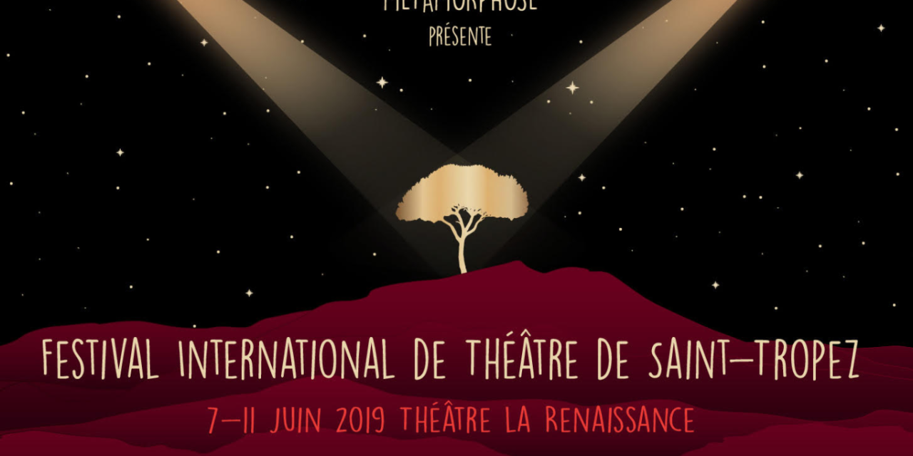 ANNULE : Festival International de théâtre