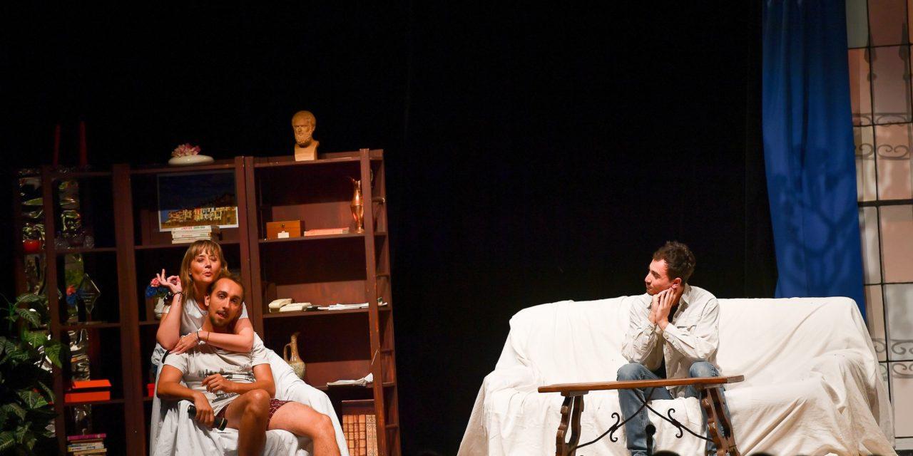4e Festival de théâtre : Le Squat