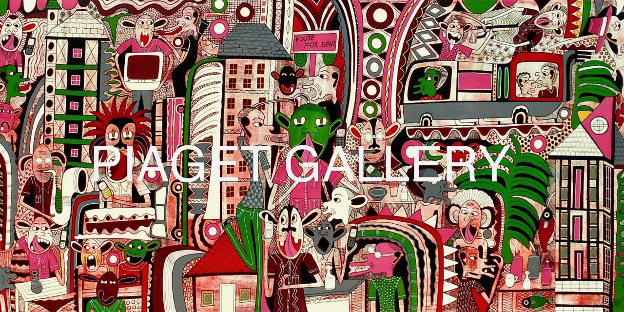 Exposition du Lavoir Vasserot – Piaget gallery